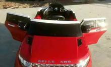 Xe Range Rover cho bé - đẳng cấp ô tô điện