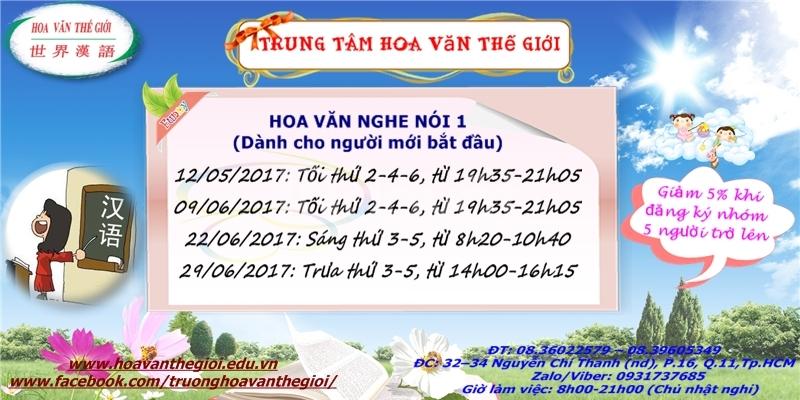 Các khóa học tiếng Trung tháng 6/2017
