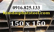 Thép HV 150*150, thép hộp 150x150x3.5, 4ly