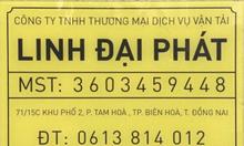 Bạn cần xe tải dọn phòng trọ tại Biên Hòa?