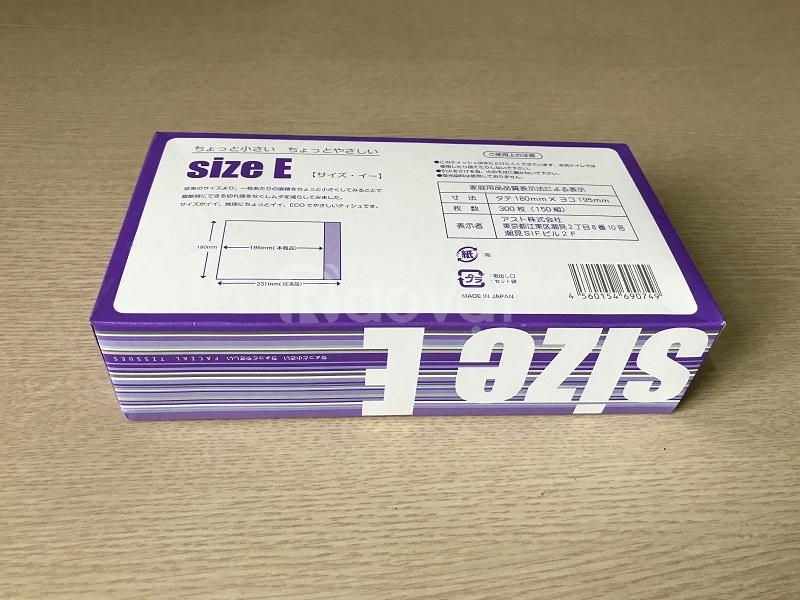 Khăn giấy lụa hộp Nhật Bản