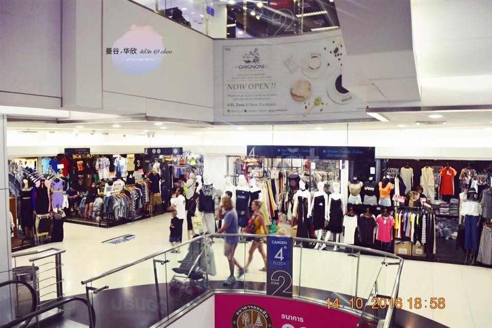 Shop Sài Gòn Square quận 7 giá 200 triệu/căn