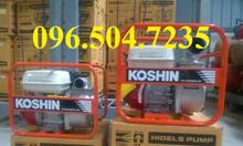 Máy bơm Koshin SEH-80X chạy động cơ Honda GX160
