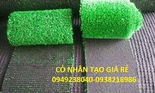 Thanh lý thảm cỏ nhân tạo giá rẻ