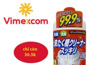 Khuyến mãi hàng hóa phẩm nội địa Nhật Bản