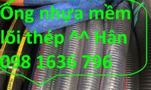 Cung cấp ống nhựa mề lõi kẽm - ống dẫn xăng dầu