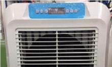 Quạt điều hòa không khí Sumika D500 Nhật Bản