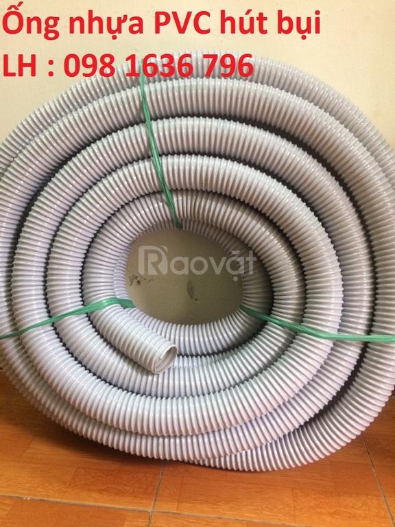 Ống hút bụi Phi 200 - Ống hút bụi gân nhựa d200