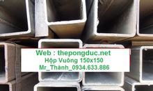 Thép Vuông, Hộp Vuông SS400/Q235/GR.B Hộp 150x150