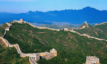 Vé máy bay giá rẻ đi Trung Quốc
