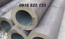 Thép ống đúc, ống hàn DN300, DN350, DN400 PHI 406