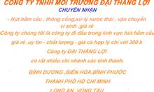 Thu gom chất thải giá rẻ Bình Phước