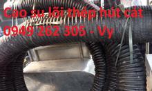 Ống cao su hút cát D90 giá tốt, sản xuất ống cao su