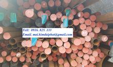 DN350. Thép ống 355, DN350, ASTM A53/A106/API5