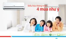 Máy lạnh giá rẻ Daikin tại Gò Vấp