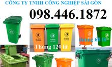 Thùng rác công cộng, thùng rác thú, thùng rác y tế