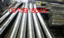 Thép rèn công nghiệp S35C
