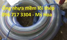Ống hút dầu D150, ống hút nước thải Phi 150