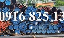 Thép ống đúc 168, 168x3.4mm, 168x4.78ly, 5.16ly đen, mạ kẽm