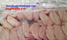 Địa chỉ phân phối gà đông lạnh tại Hà Nội