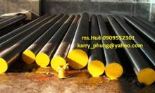 Thép chế tạo, thép rèn: 15CRMO / 20CRMO / 30CRMO / 35CRMO / 42CRMO