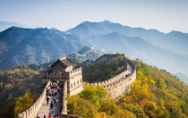 Tour Bắc Kinh - Thượng Hải - Hàng Châu - Tô Châu - Vô Tích (7N6D)