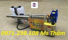 Máy phun ULV, máy phun khói diệt côn trùng chính hãng giá tốt