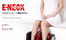 Máy massage chân giảm đau trị thấp khớp