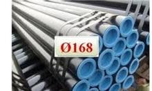 Thép ống phi 168 od168 thép ống hàn phi 168 dn168 ống phi 168 mạ kẽm