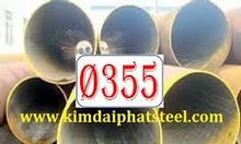 Thép ống phi 406, phi 219x9ly, phi 355x11ly, phi 168x10.5ly sch80