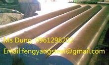 Nhà máy Fengyang chuyên cung cấp và sản xuất Thép rèn SF55, SF55W