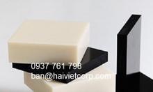 Nhựa Pom chống tĩnh điện: POM esd/Anti-static POM