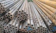 Ống đúc mạ kẽm, ống thép đúc nhập khẩu ống đen