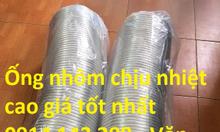 Ống nhôm nhún, ống nhôm bán cứng, ống bán cứng, ống nhôm cứng
