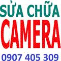 Sửa chữa camera quan sát HCM