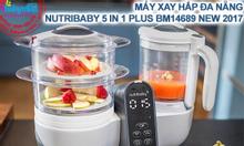 Máy xay hấp đa năng Nutribaby 5 In 1 Plus BM14689 (Babymoov) New 2017