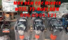 Máy đầm cóc mikasa Nhật Bản-MT55, MT72, MT55L, MT72L