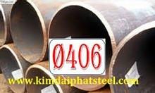 (Giá thép ống mạ kẽm)Ống thép 406 od159 thép ống 406x10ly ống kẽm 406