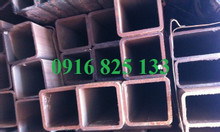 Thép hộp vuông kẽm 150x150, hộp vuông 150x150