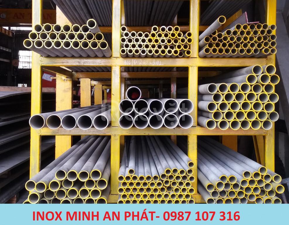 Chuyên cung cấp ống đúc Inox 304