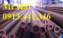 Thép ống đúc nhập khẩu phi 219 8inch (sch80) phi 219 x 5.16ly
