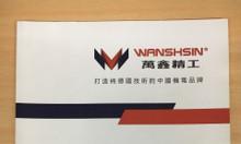 DPC Vietnam đại diện chính thức Wanshsin tại Việt Nam