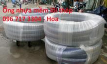 Ống nhựa mềm lõi thép, ống nhựa PVC lõi thép, ống nhựa xoắn kẽm