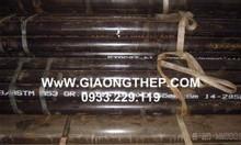 Thép ống đúc od 250 thép ống đúc phi 273 phi 273 tiêu chuẩn ASTM API 5