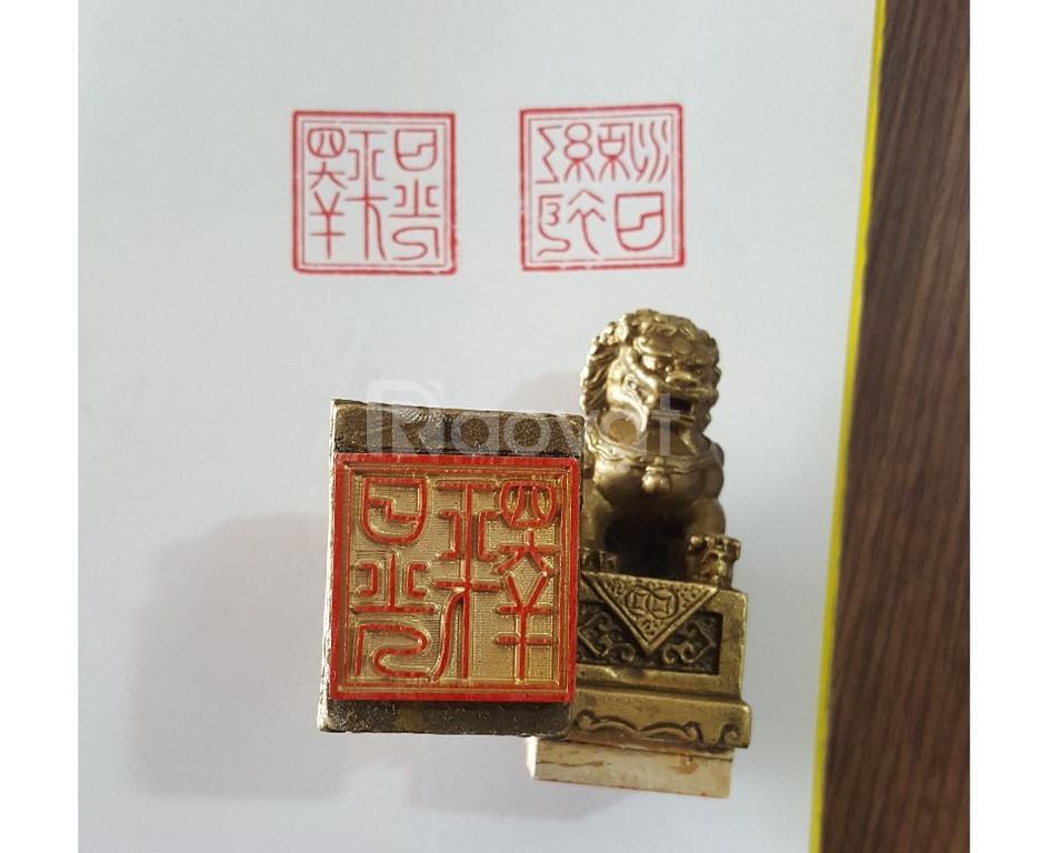 khắc dấu triện đồng, khắc dấu tên tiếng Nhật