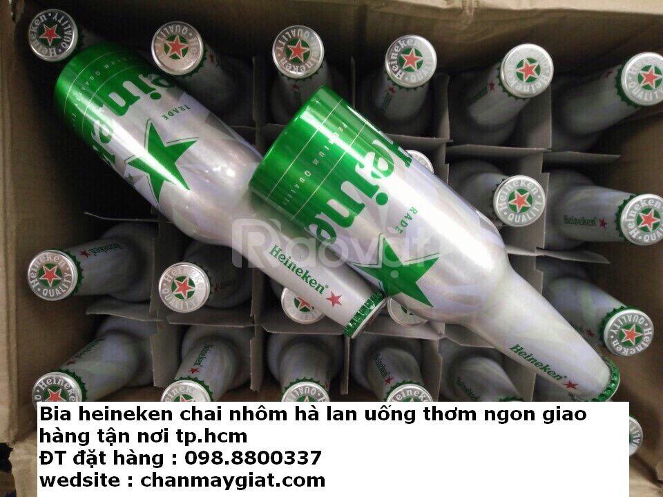 Bia Heineken chai nhôm Hà Lan và bom 5 lít (ảnh 1)