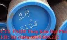 Thép ống phi 219 ống phi 168 DN500 ống hàn phi 219 phi 406 DN350