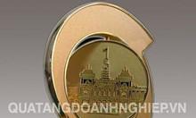 Biểu trưng đồng 2017 (quatangdoanhnghiep.vn)
