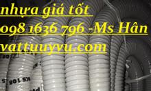Chuyên ống hút bụi, hút khí ,ống hút bụi gân nhựa, lõi thép