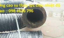 Ống cao su thủy lực, ống cao su lưới thép, ống cao su mành thép giá tốt